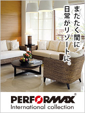 Performax(パフォーマックス)